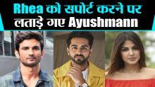 Sushant case: Ayushmann Khurrana trolled for allegedly sympathising with Rhea Chakraborty