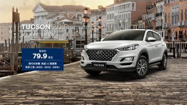 Hyundai年終慶購車最高優惠15萬元、加碼享三免好禮!Venue「V-SHOW嘉年華」全台巡迴12/5起開跑