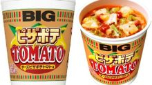 日本推出大杯裝「Pizza杯麵」 11月13日有得試