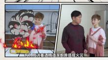 香港演藝界齊抗疫!錢嘉樂、湯盈盈拍片教你輕鬆學正確酒精和漂白水用法