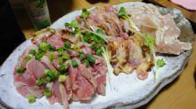 ¿Te comerías un sashimi de pollo crudo?