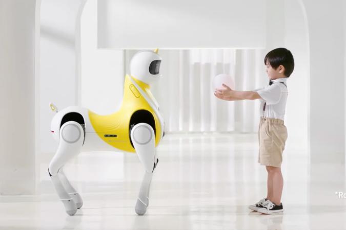 Xpeng robot unicorn for kids