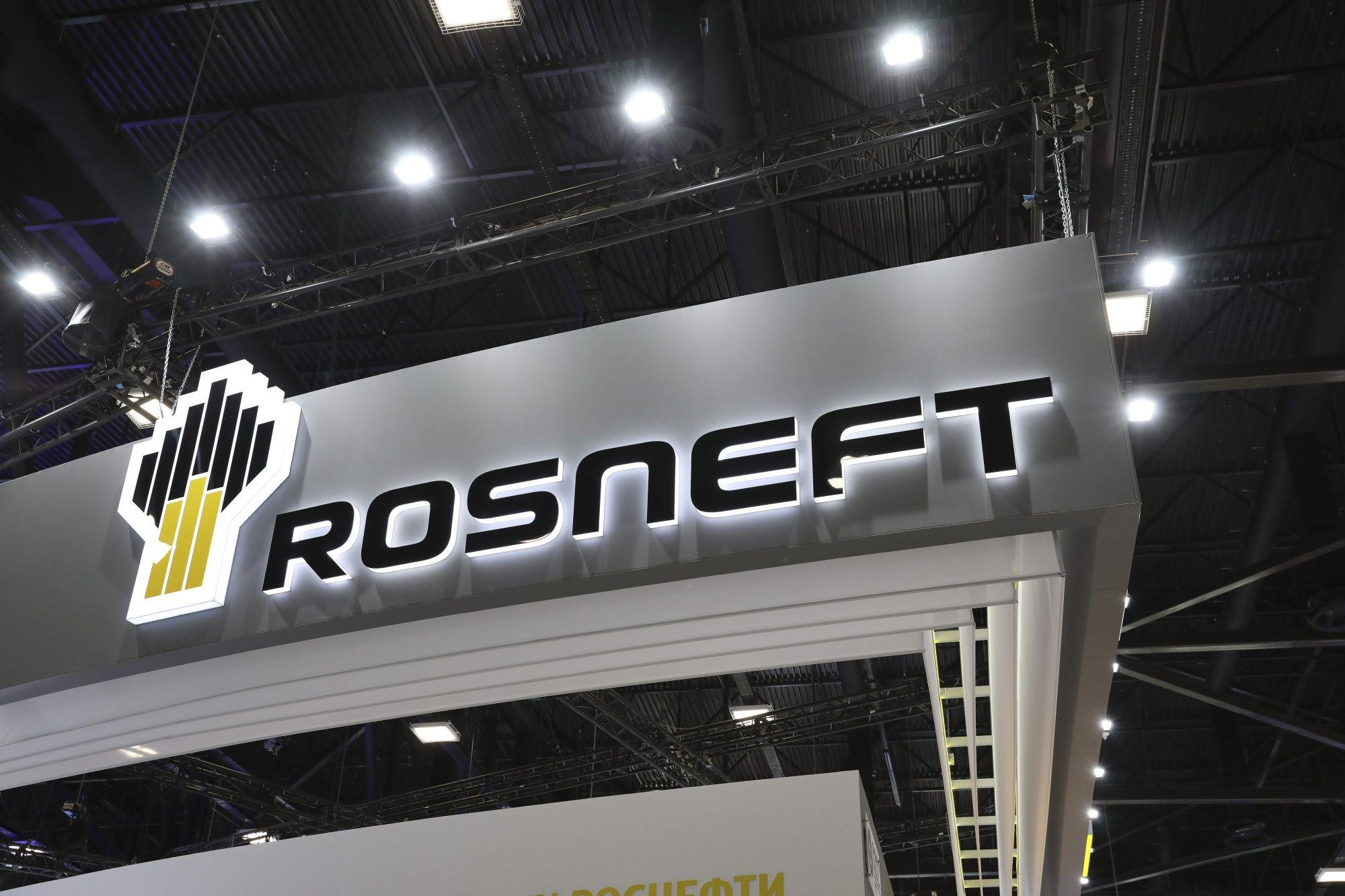 Oil prices gain with supply fears over Libya, Rosneft