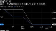 抗疫道路上中國料加速助降實體融資成本 2月LPR回落在即