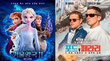 《冰雪奇緣2》成韓國影史最賣座動畫電影