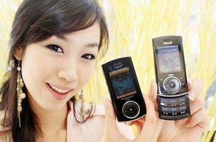 Samsung launches SPH-B5800 T-DMB handset with TPEG integration