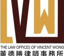 VRM LAWSUIT: The Law Offices of Vincent Wong Notify Investors of a Class Action Lawsuit Involving Vroom, Inc.