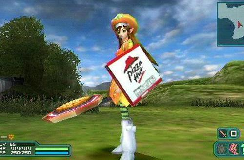 Phantasy Star Portable 2 product placement is getting ridiculous