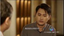 高喊「我是驕傲中國人」阿美族青年超強背景曝光
