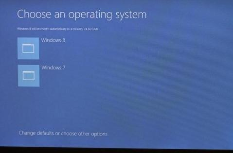 Windows 8 ditches '80s BIOS boot for streamline UEFI