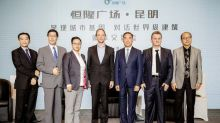 Dialogue with World-Class Construction Team to Unravel Kunming's Unique DNA