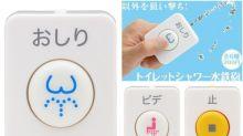 超惡搞日本新扭蛋 馬桶噴水器撳掣射你呀