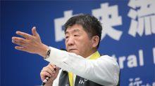 快新聞/今日新增10例確診 2名本土感染其中一名是社區保全!