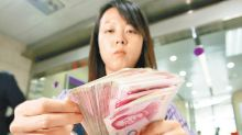 新增貸款1.39萬億勝預期