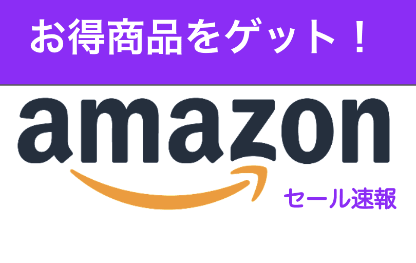 Photo of Amazon sale information February 18 noon version | Nintendo Switch compatible wireless controller is 2099 yen