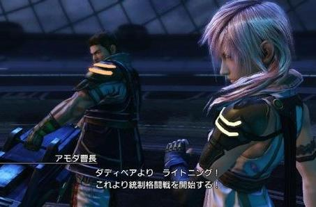 Final Fantasy XIII-2 DLC Collection announced for Japan, coming in July