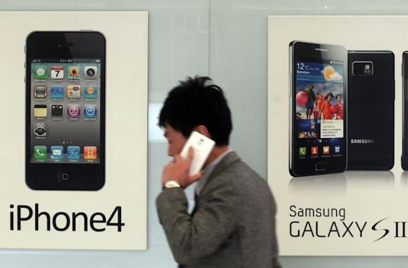 Jury finds that Samsung infringed 2 of Apple's patents, awards $119.6M in damages