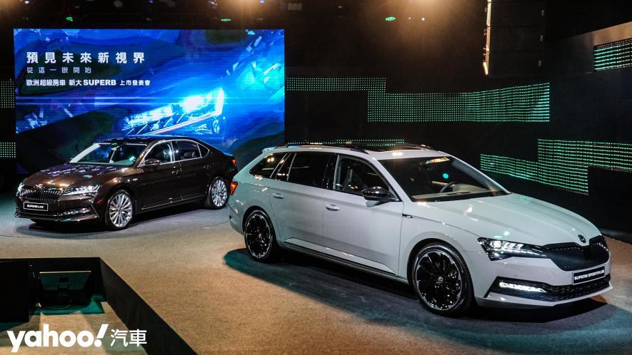 小改款也能脫胎換骨!超級房車2021 Škoda Superb Limo & Combi車型聯袂登場! - 15