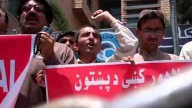 Students Rally Against Police in Lahore