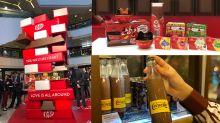 【情人節2019】全港首間朱古力便利店+影相印落KITKAT包裝