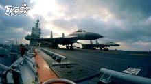雙航母演訓畫面曝光 山東艦測試聚焦實戰