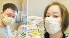 Wayne Lai and wife tests negative for COVID-19