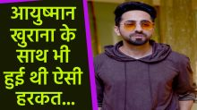 Ayushmann Khurrana Birthday: know interesting and unknown facts about him