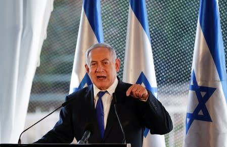 Картинки по запросу Биньямин Нетаньяху