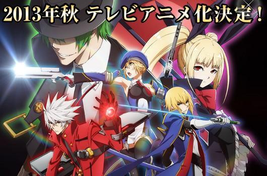 BlazBlue Alter Memory transplants the game into anime