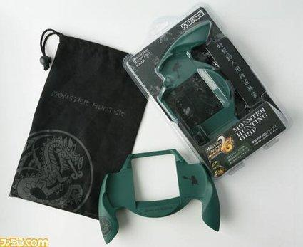 One more Monster Hunter accessory to customize PSP
