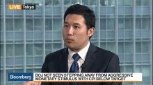 Reports on BOJ's Possible Policy Tweaks Seem Credible, AllianceBernstein Says