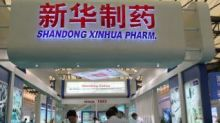 【719】新華製藥盈喜料上半年淨利潤增長1倍至1.5倍