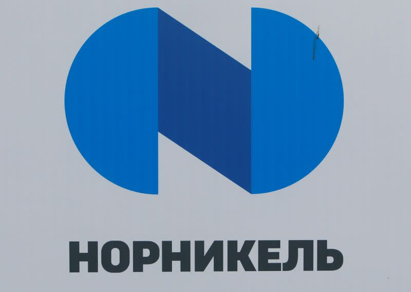 FILE PHOTO: The logo of Russia's miner Nornickel is seen at the SPIEF 2017 in St. Petersburg