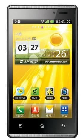 LG Optimus EX gets official in Korea, sporting 1.2GHz Tegra 2 chip, 700 nits of brightness