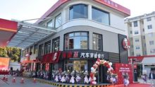 First Franchised KFC Restaurants Being Launched in Sinopec and CNPC Gas Stations in China