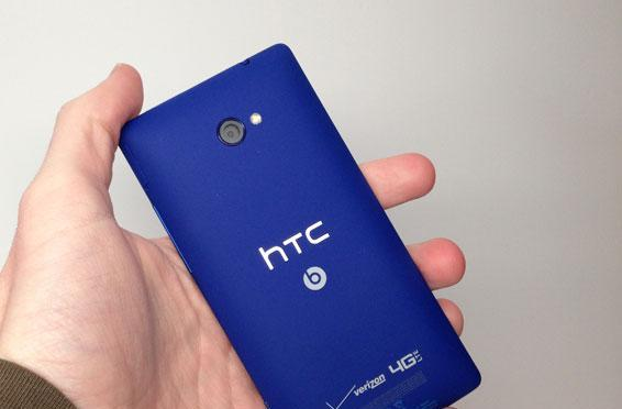 HTC 8X for Verizon shipping unlocked, works with AT&T and T-Mobile SIMs