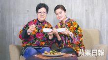 【方太教室】平價花膠變上菜 方健儀×方媽媽示範花膠釀雞翼