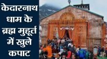 Kedarnath temple gate open for pilgrimage after Winter Break