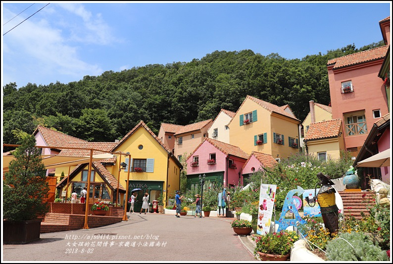 京畿道小法國村-2018-08-04.jpg