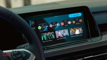 被汽車耽誤的足球迷?VW開發免費車用足球賽事訊息App