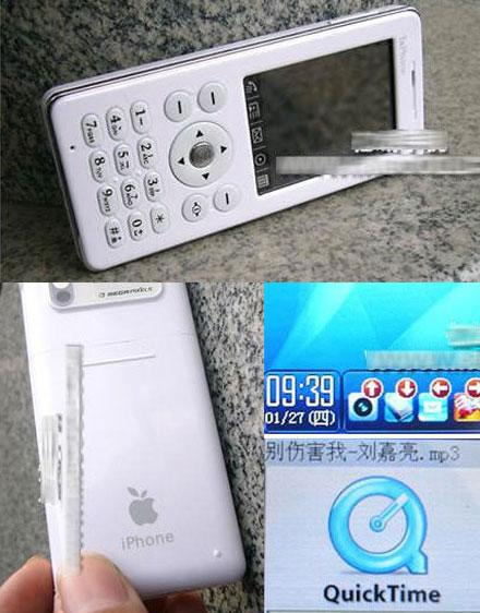 """Keepin' it real fake, part L: The """"Ipod style Mobile Phone iPhone"""""""
