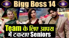 Bigg Boss 14: Seniors Fight amoung themselves to save their Own Teams