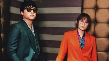 KathNiel excited for their upcoming collaboration