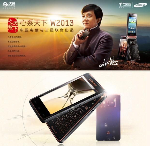 Samsung's SCH-W2013 is a quad-core, dual-screen flip phone, designed for Jackie Chan