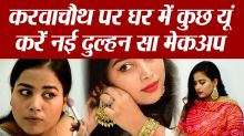 Karwa Chauth Traditional Makeup 2019 At Home Step By Step