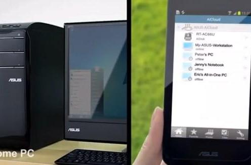 ASUS boasts about AiCloud features in new teaser (video)