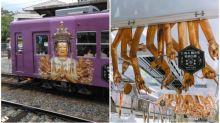京都「仁和寺」創意電車廣告 「千手觀音」網民話好恐怖