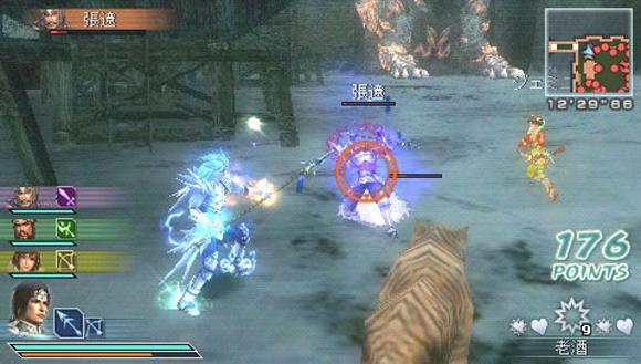 Ninja Gaiden characters to appear in Dynasty Warriors, vice versa