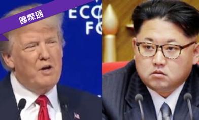 北韓耍這招害「川金會」破局