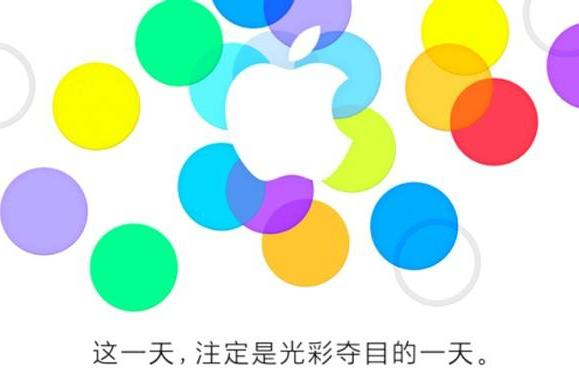 Apple to host second launch event in China on September 11th